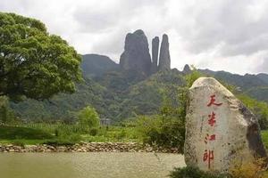 苏州团队出发到江山三日游|江郎山、清漾、廿八都古镇、戴公故居