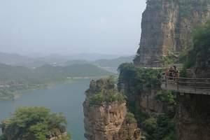 小桂林易水湖·太行水镇一日游