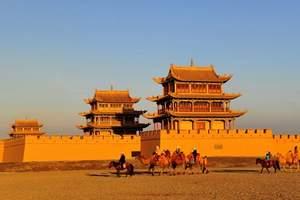 甘肃省年内计划建成智慧旅行社100家