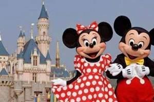 上海迪士尼乐园一日票优惠门票预定