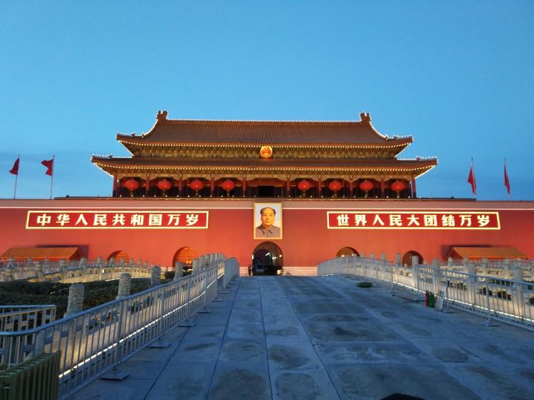 郑州-北京(同心童趣)双卧五日游