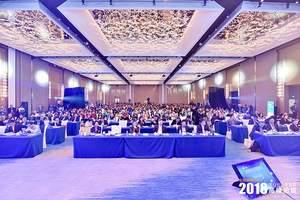 欣欣旅游赖润星受邀参加2018旅行社行业发展高峰论坛