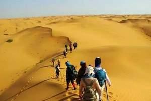 长春出发  库伦银沙湾沙漠+温泉 清明2日游
