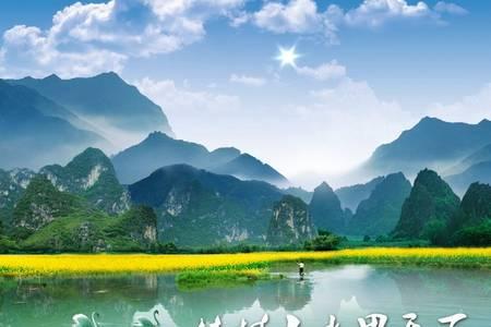 呼和浩特到张家界+桂林双飞8日游