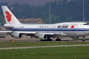 建交将满周年 国航开北京至巴拿马新航线