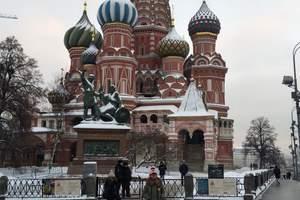 鄂尔多斯直飞莫斯科 圣彼得堡 金环谢镇 庄园 八日深度游!