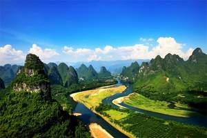 漫享桂林-桂林半自由行+美妙景点+乡土人文+双卧六日游