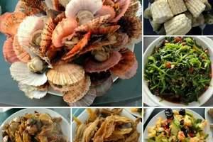 沈阳海边两日游推荐,东戴河海鲜大餐两日游,沈阳到东戴河旅游团