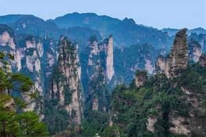 长江三峡宜昌、三峡大坝、神农溪、丰都鬼城 6晚8天