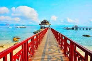 三亚印象海岸海岛五日游报名,365度全景游蜈支洲岛,分界洲岛