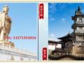 春节郑州去普陀山双飞4日游_郑州春节到普陀山旅游报价