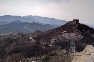 新疆旅游攻略北京+华东五市+迪士尼单飞双卧12日研学夏令营