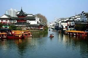 郑州出发到南浔水乡,苏州,上海,杭州,南京游学夏令营双卧7天