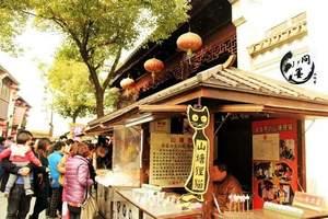 奇梦江南—迪士尼,上海,杭州,南浔,南京游学夏令营 双卧7天
