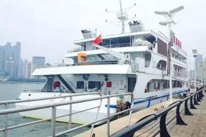 青岛市内一日游,青岛海滨纯玩一日游,奥帆大游船+观光电视塔