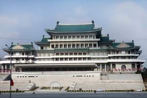 【朝鲜休闲6晚7天】  北京-丹东+平壤+开城板门店双卧7日