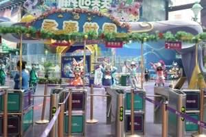 哈尔滨永泰场主题乐园门票团购 自驾游门票
