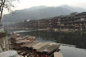 郑州至张家界、凤凰古城双卧五日游