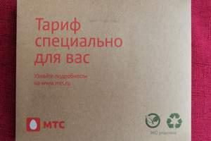 俄罗斯电话卡12G流量8天