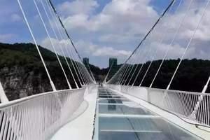 沈阳到本溪大峡谷玻璃桥,南芬大峡谷玻璃桥一日游