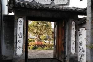 ''魅力贵州''南昌出发游黄果树、小七孔、凯里双高5天游