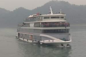新高湖游轮长江三峡、云阳、利川、恩施5天单高单飞舒心游