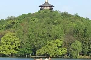 上海出发杭州千岛湖西塘苏州无锡南京六日游