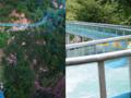 """清远恒大、龙腾峡漂流、玻璃桥大瀑布、北江""""小三峡""""精彩两天游"""