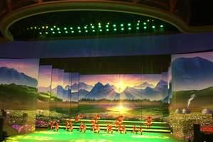 新疆大剧院《千回西域》演出门票预订-多少钱-攻略