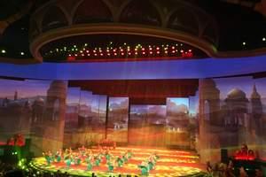 新疆大剧院昌吉《千回西域》演出票预订-多少钱-攻略