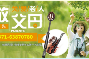 郑州到海南双飞5日游夕阳红_海南夕阳红旅游团多少钱