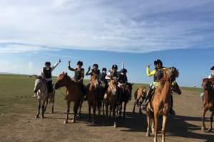 骑迹呼伦贝尔草原旅游5日游 莫日格勒河 畅游内蒙古大草原
