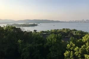 纯玩 杭州西湖、西溪湿地花朝节、乌镇东栅、夜游西塘2日游