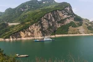 宜昌三峡半日游|乘三峡豪华游轮|过葛洲坝船闸|船游西陵峡