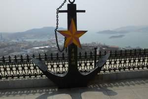 <大连>北京出发 大连星海广场 旅顺金石滩 黄金海岸双卧五日