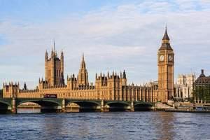 北京起止 一价全含 金牌英国爱尔兰12日
