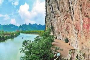 左江花山壁画一日游