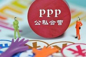 文化和旅游部力挺旅游领域开放PPP模式