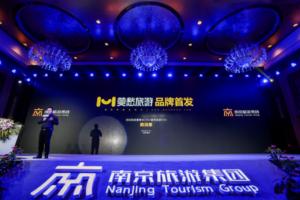 欣欣旅游携手南京旅游集团正式发布南京全域旅游服务平台