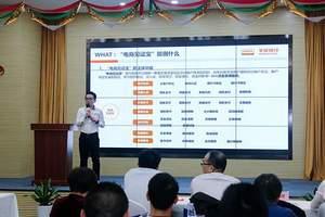 欣欣旅游牵手平安银行 大象门店业务管理系统重磅推出