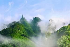 丹东春季周末小长假踏青有之天华山一日游门票