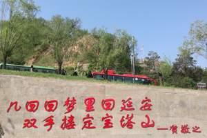 不忘初心 坚定信念 延安红色教育培训 红色基地培训4天方案