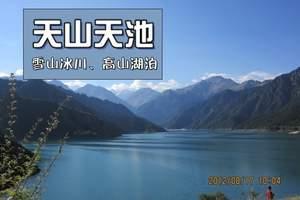 深圳到新疆旅游_新疆乌鲁木齐、天山天池、吐鲁番、七天风情之旅