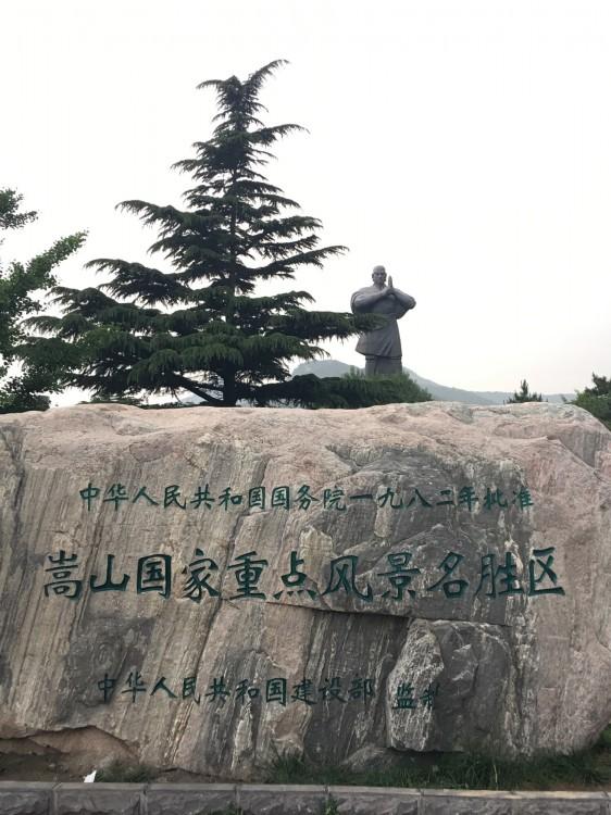 少林寺+龙门石窟品质纯玩一日游