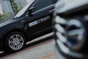 共享汽车品牌立刻出行完成B轮融资 蚂蚁金服投资