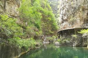 郑州去八泉峡+红豆峡两日游、八泉峡好玩吗、郑州去山西八泉峡