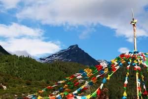 西藏旅游拟不低于6.47亿元出售五家酒店资产