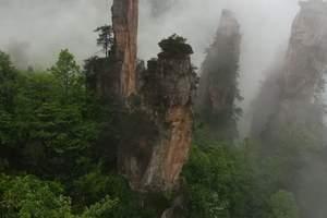 郑州—凤凰【五星湘西*、双飞5日游】