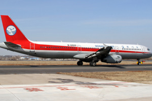 追问川航客机风挡玻璃爆裂原因 维修公司称没修过
