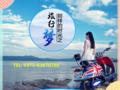 【超值热卖】郑州去马尔代夫6日游(广州往返 天堂岛 沙滩房)